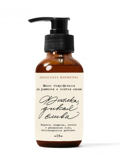 Масло гидрофильное для умывания и снятия макияжа